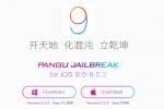 Jailbreak per iOS 9.1
