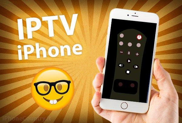 iptv gratis iphone