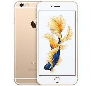 iphone 6s plus prezzo