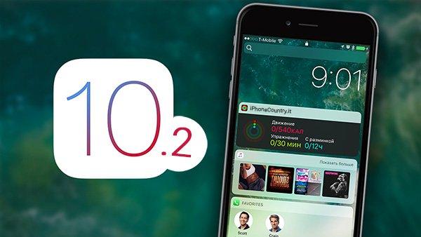 Novita iOS 10.2