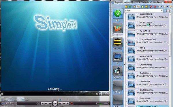 SimpleTV player